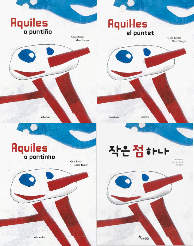 Aquiles translations